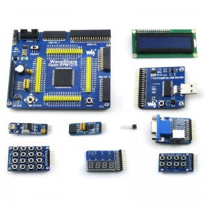 OpenEPM1270 Package B, CPLD Development Board