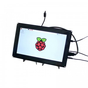 10.1inch HDMI LCD (H) (with case), 1024x600